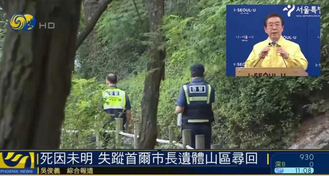 "【applocale怎么用】_首尔市长遗体被找到,死因成谜!曾向好友诉苦""太冤了""!"