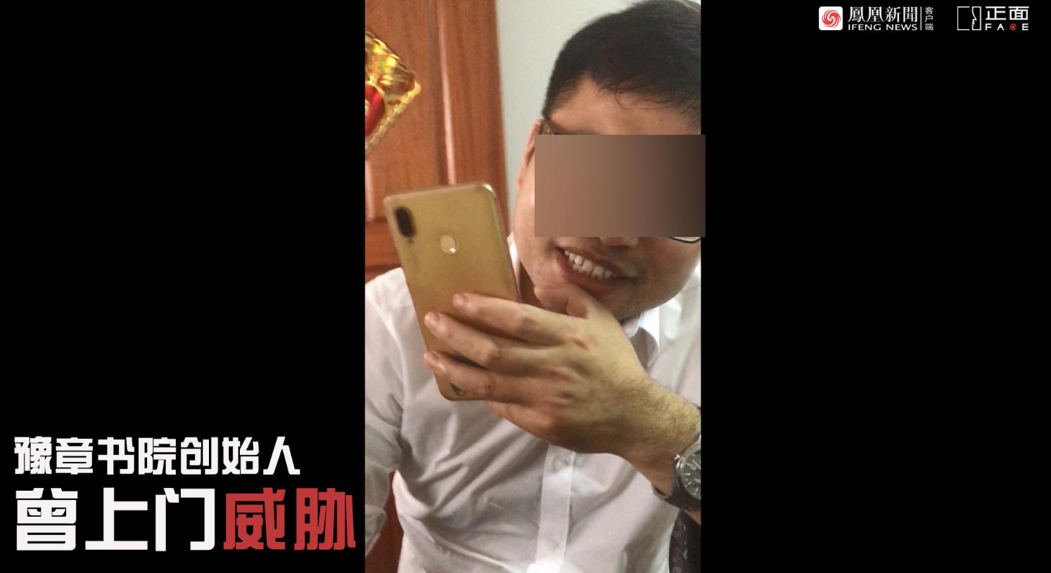 豫章书院创始人被判2年10个月,曾上门威胁学员视频首次曝光