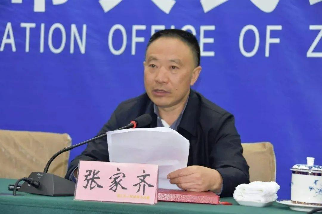 茅台反腐继续:李明灿、张家齐接受纪律审查和监察调查