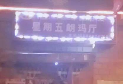 图片来源:抖音@街头歌神白公鸡