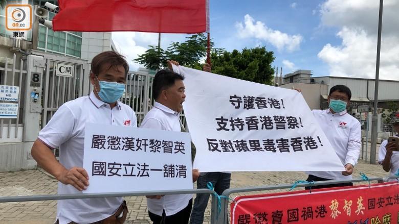 """香港市民到""""壹传媒""""大楼外抗议(图源:香港""""东网"""")"""