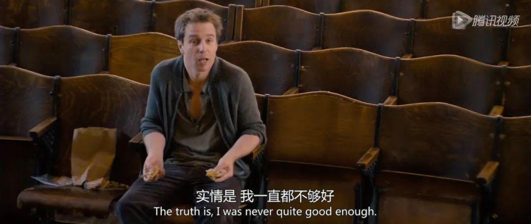 让张颂文看了五十遍的这部电影,究竟在讲什么?
