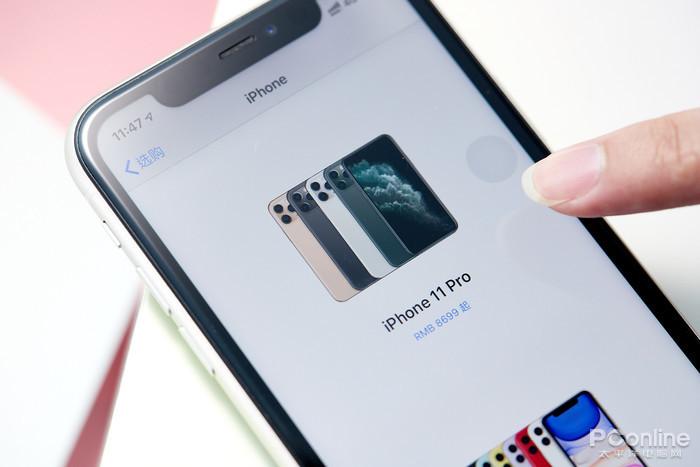 """新财富密码?""""海南版""""免税iPhone购买攻略!"""