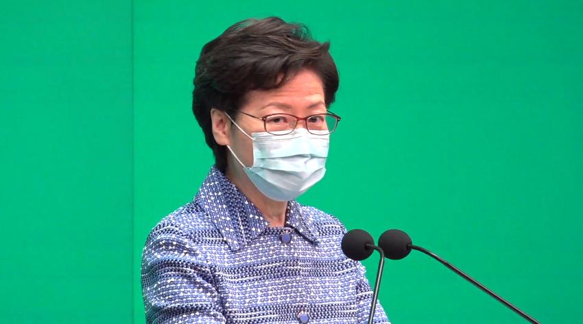 【百度优化】_香港疫情有变!林郑月娥发声:严阵以待,迅速应变