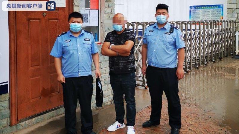 【新婚之夜抄党章】_河南男子假冒军警诈骗 14名受害人被骗近40万元