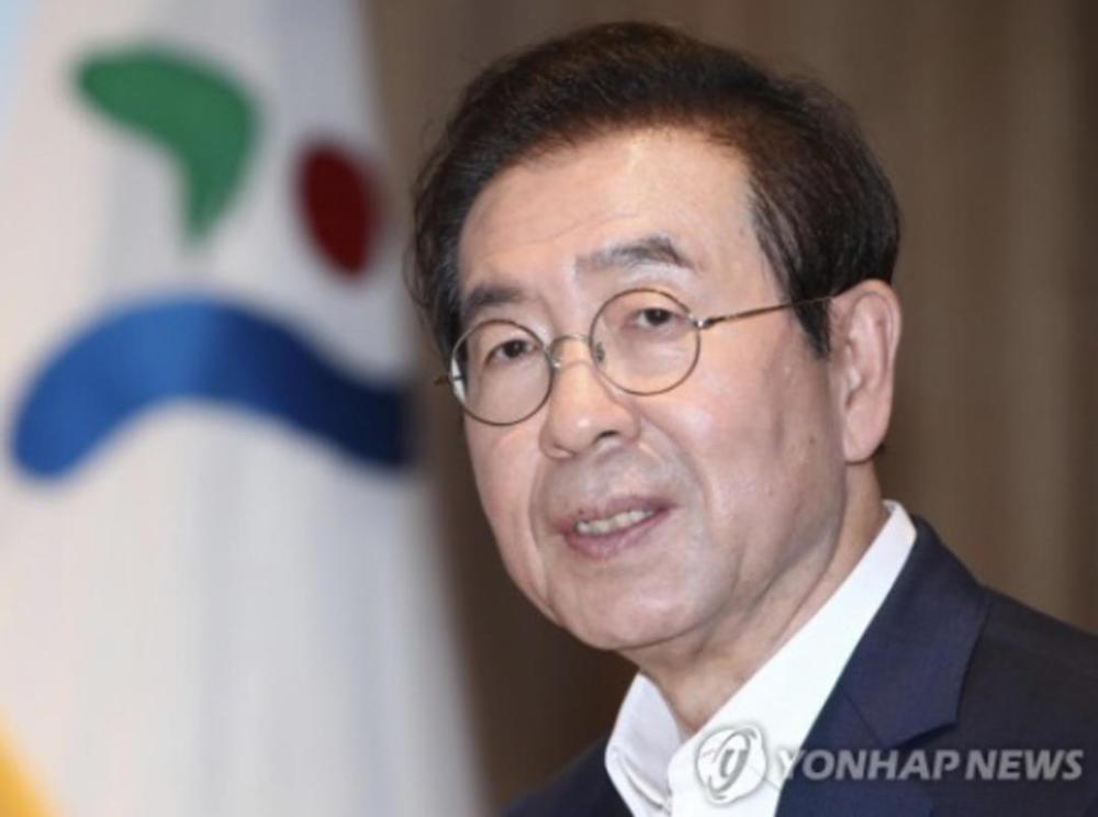 【吉林企划网】_韩国首尔市长涉性骚扰案调查结束 因身亡免于被起诉