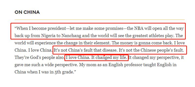 """洗澡时突发奇想要当总统?""""侃爷""""立誓把NBA开到中国"""