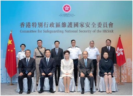 国家安全委员会6日举行首次会议,全体成员出席(图片来源:香港特区政府新闻处)
