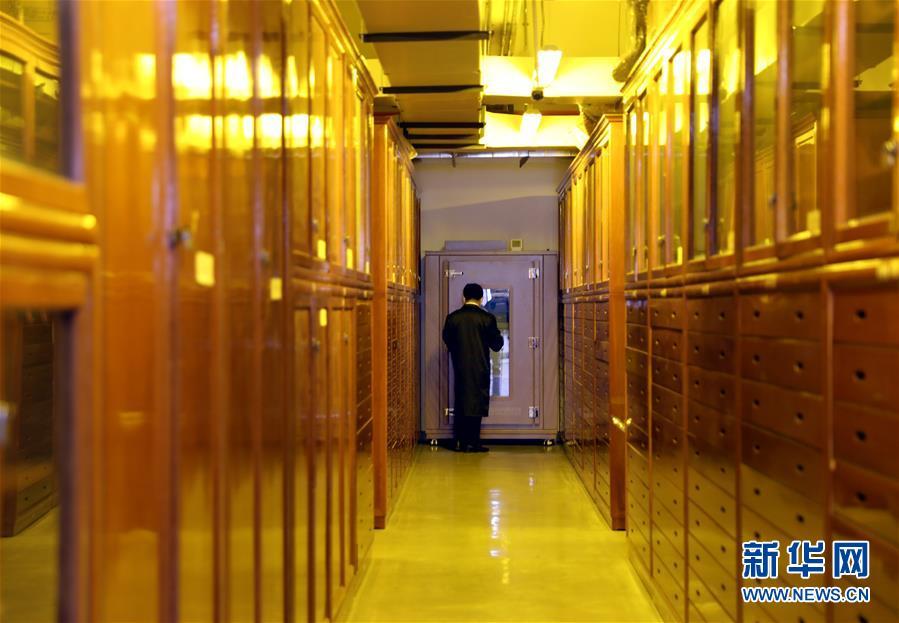 (新华全媒头条·图文互动)(3)永恒的明灯——写在《共产党宣言》中文首译本出版100周年之际
