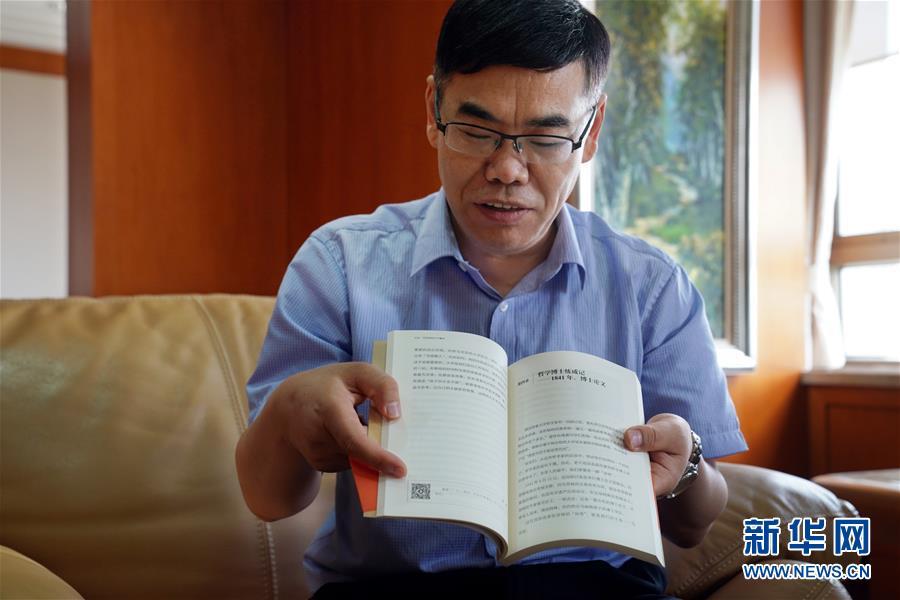 (新华全媒头条·图文互动)(6)永恒的明灯——写在《共产党宣言》中文首译本出版100周年之际