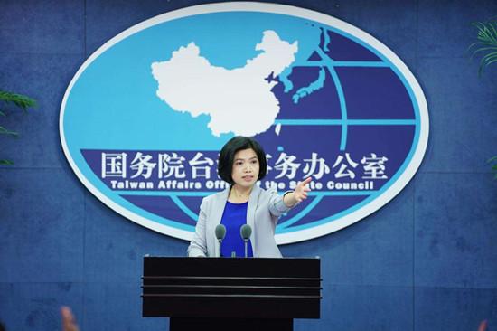 【google排名】_民进党污蔑香港国安法和《实施细则》 国台办批:做贼心虚