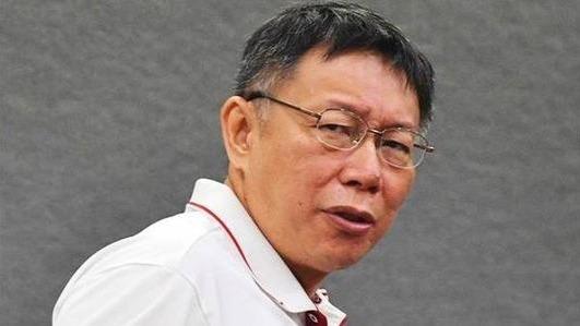海峡午报|柯文哲与台中市长卢秀燕同台20200705(完整版)