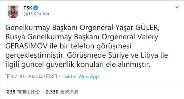 土耳其军队总参谋部推文截图