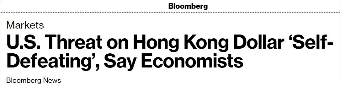 """【百度恶意点击软件】_白宫顾问盘算打击香港联系汇率制,被金融人士批""""未伤人先伤己"""""""