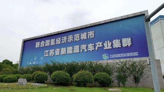 """地方造车运动:安徽""""飘了""""  江苏亏惨了"""