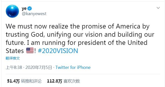 坎耶·韦斯特在推特上宣布要在今年晚些时候竞选美国总统。