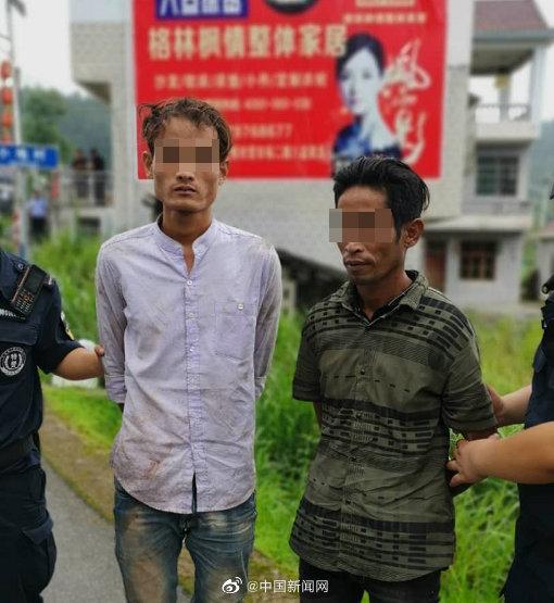 贵州4名缅甸籍人员从隔离点外逃 目前均已抓到