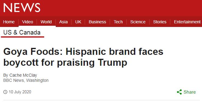 BBC报道 戈雅食品:因赞扬特朗普,拉美裔食品品牌面临被联合抵制