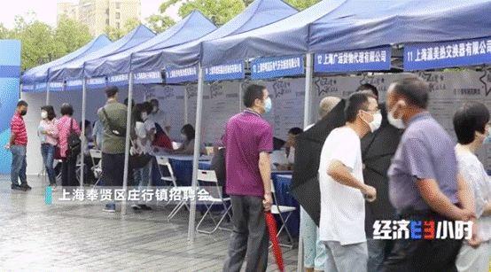 上海奉贤区庄行镇招聘会
