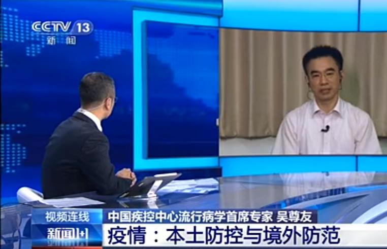 【alexa 网站排名】_吴尊友:北京高风险地区降级后或调整响应级别