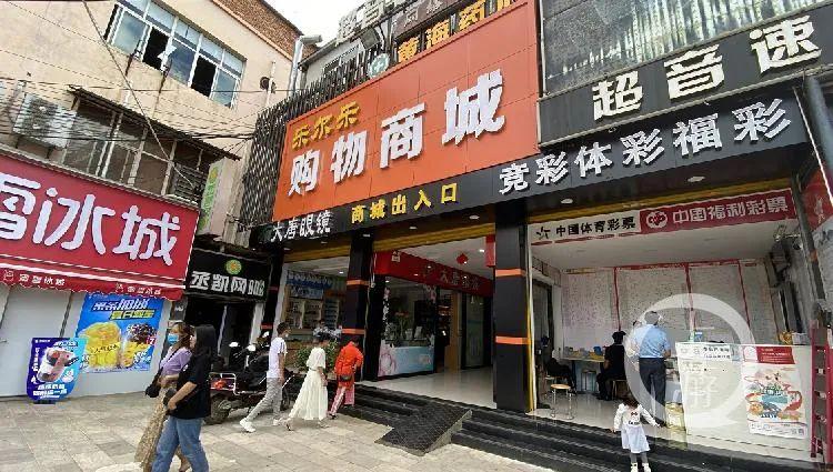 【北京网络营销公司】_抓小偷致其轻微伤,失主反赔6.6万,还被控非法拘禁