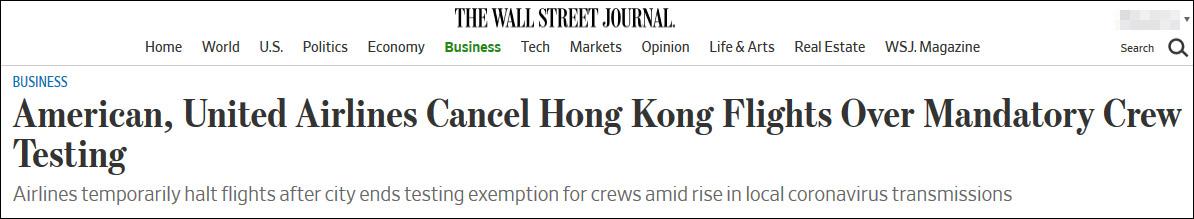 【站长博客】_两家美国航司暂停飞往香港航班 理由绝了