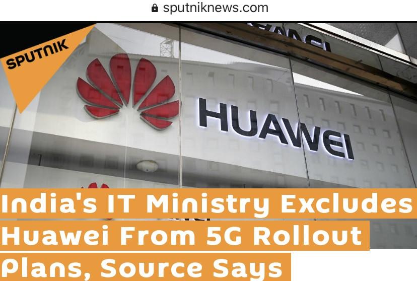 消息称印度IT部门决定将华为排除在本国 5G 建设计划之外
