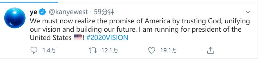 """美国知名歌手""""侃爷""""宣布竞选美总统马斯克表示支持"""