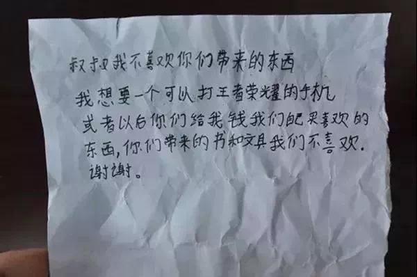 在朗玛厅抱着氧气瓶蹦过迪,才配说去过西藏