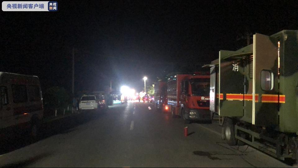 【whatsapp 微信】_四川广汉鞭炮厂爆炸:现场人员撤至3公里外 2名消防员负伤已送医