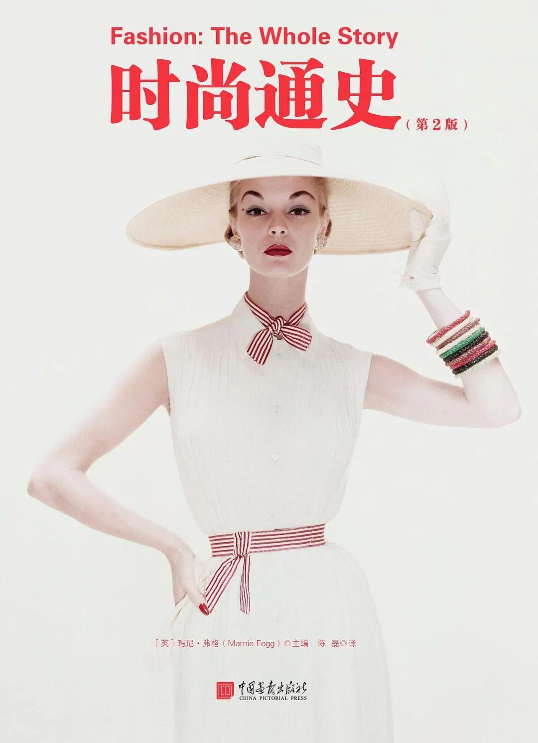 在唐朝,乘风破浪的姐姐们都穿什么?