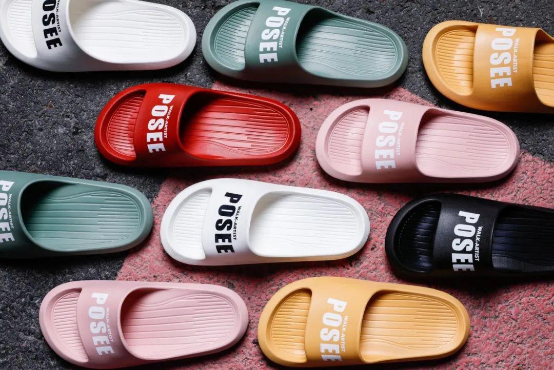 凤凰网梧桐汇商城|防滑、贴合颜值高的拖鞋 上脚1s弹走1天疲劳