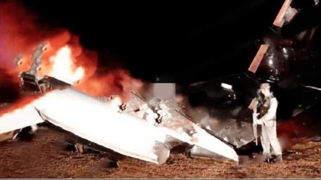 委内瑞拉打下一架美国飞机:侵犯领空!