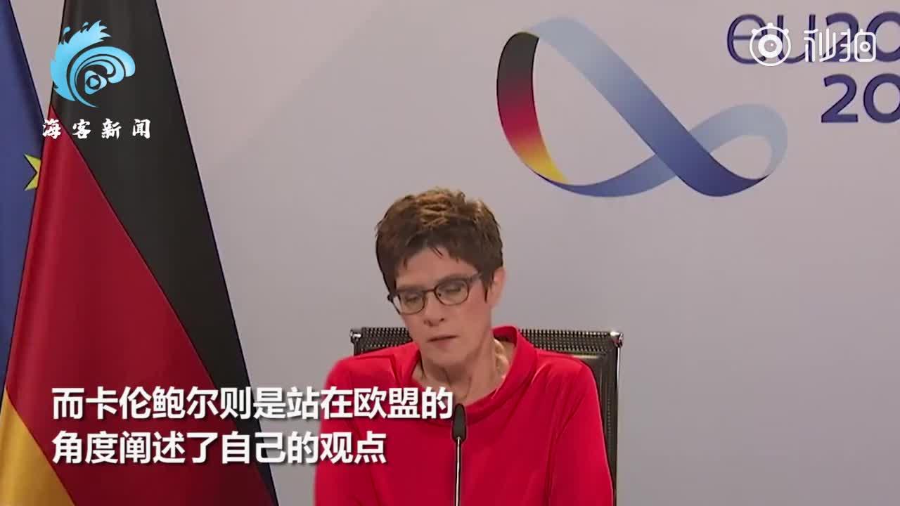 """被问是否会跟风""""谴责""""中国 德国防长当场说了句大实话"""