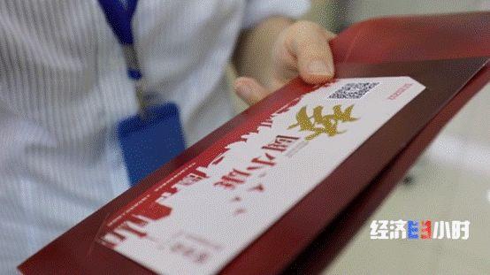 """助力就业:上海发放""""就业券""""五类人可领!最高补贴15000元"""