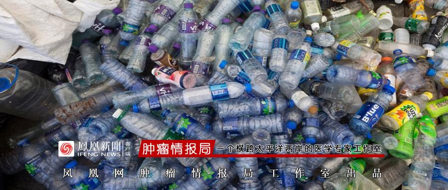 【蒋小涵个人资料】_六款塑料瓶装水含致癌物超标3倍,国内这个品牌瓶装水也有问题?