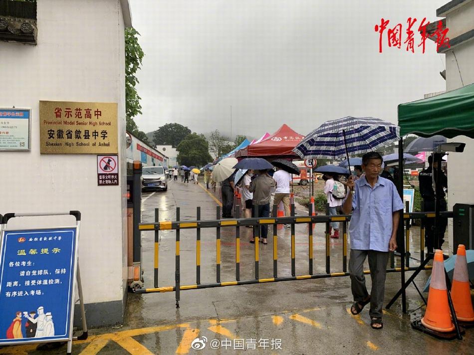 【ico365】_安徽歙县高考第二天正常举行 学生和监考老师陆续进入考点