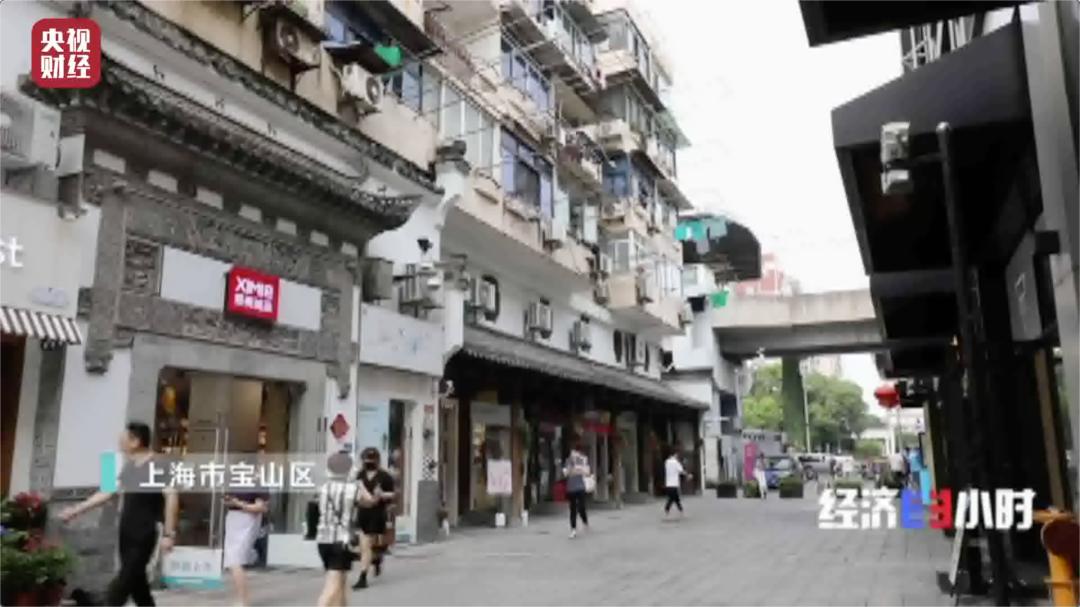 上海市宝山区