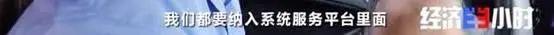 上海市奉贤区奉城镇就业促进中心就业援助员 卫刚