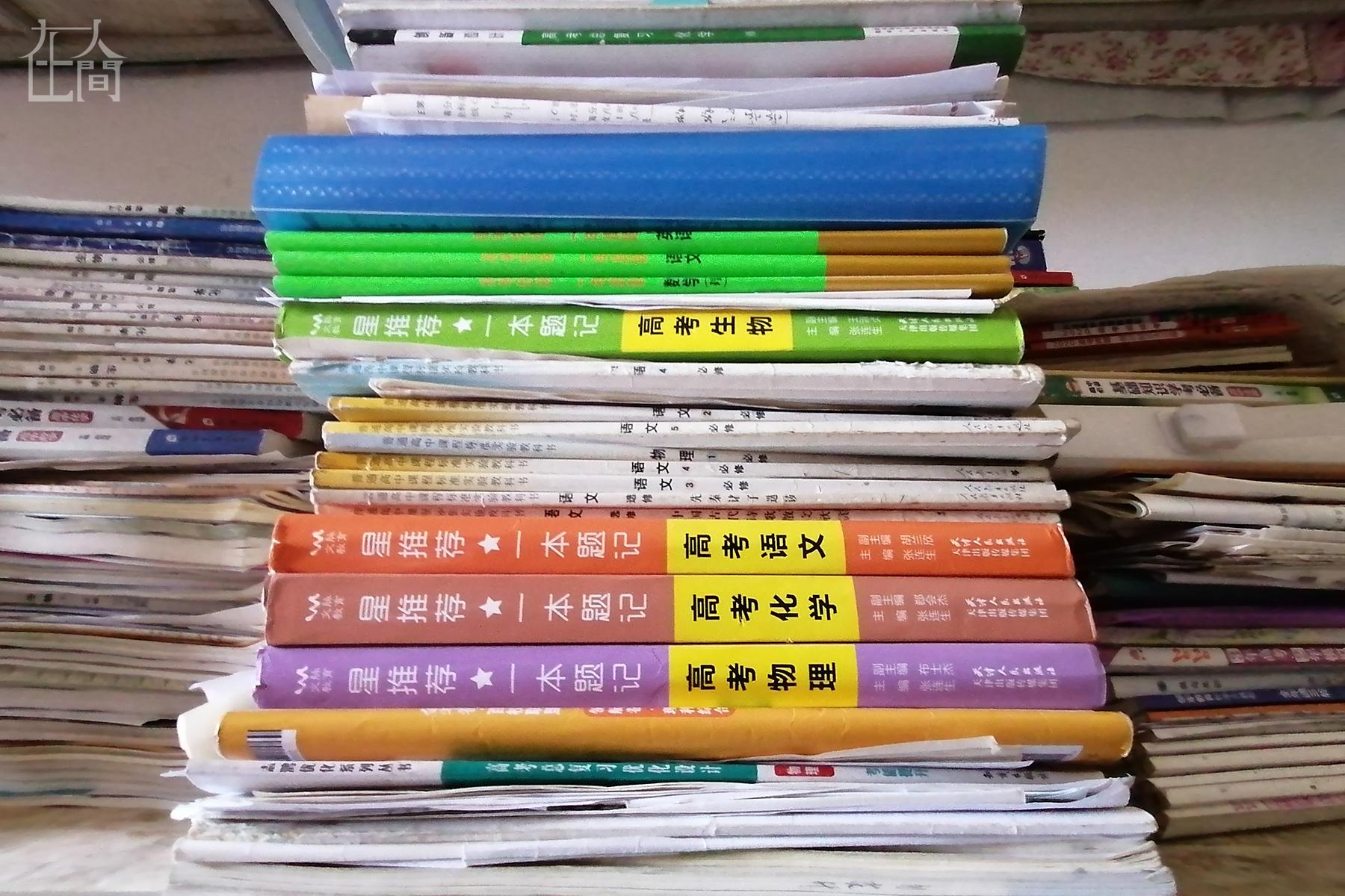 在人间| 农村学生通往高考之路:小学8个同学,只有2个上了高中