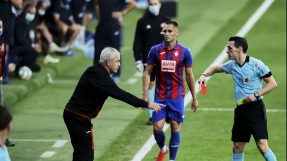 绝望的0-0!西甲第二支降级球队呼之欲出,西班牙人这回有伴了