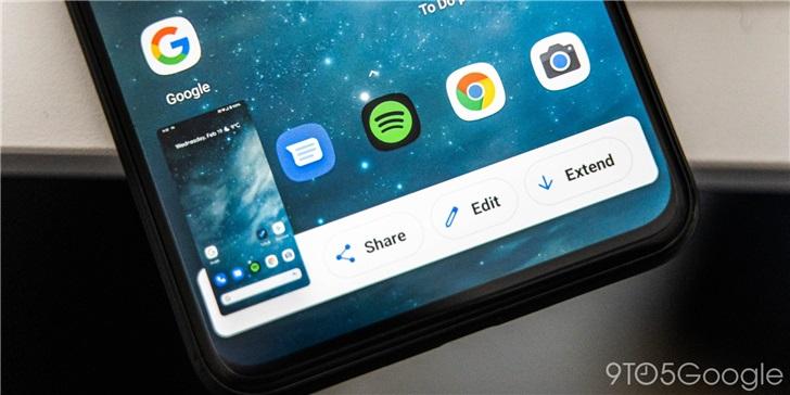 """官方确认!Android 11 将不支持""""屏幕滚动截图""""功能"""