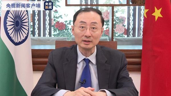 【一多秀直播大厅培训资料】_就当前的中印关系,中国大使孙卫东强调了五点
