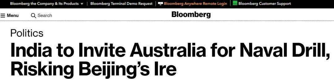 """【淘宝恶意点击】_印度或与美日澳举行海上军演,媒体:凑了""""一桌""""吓中国?"""