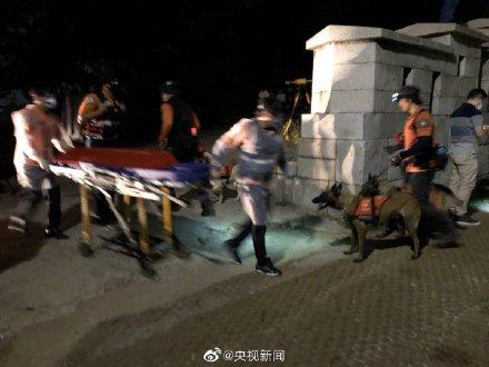 【青岛快猫网址培训】_首尔市长尸体被找到,韩国警方尚未就死因给出初步结论