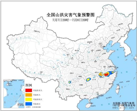 【华西健康季闻网】_气象预警!安徽江西局地发生山洪灾害的可能性很大