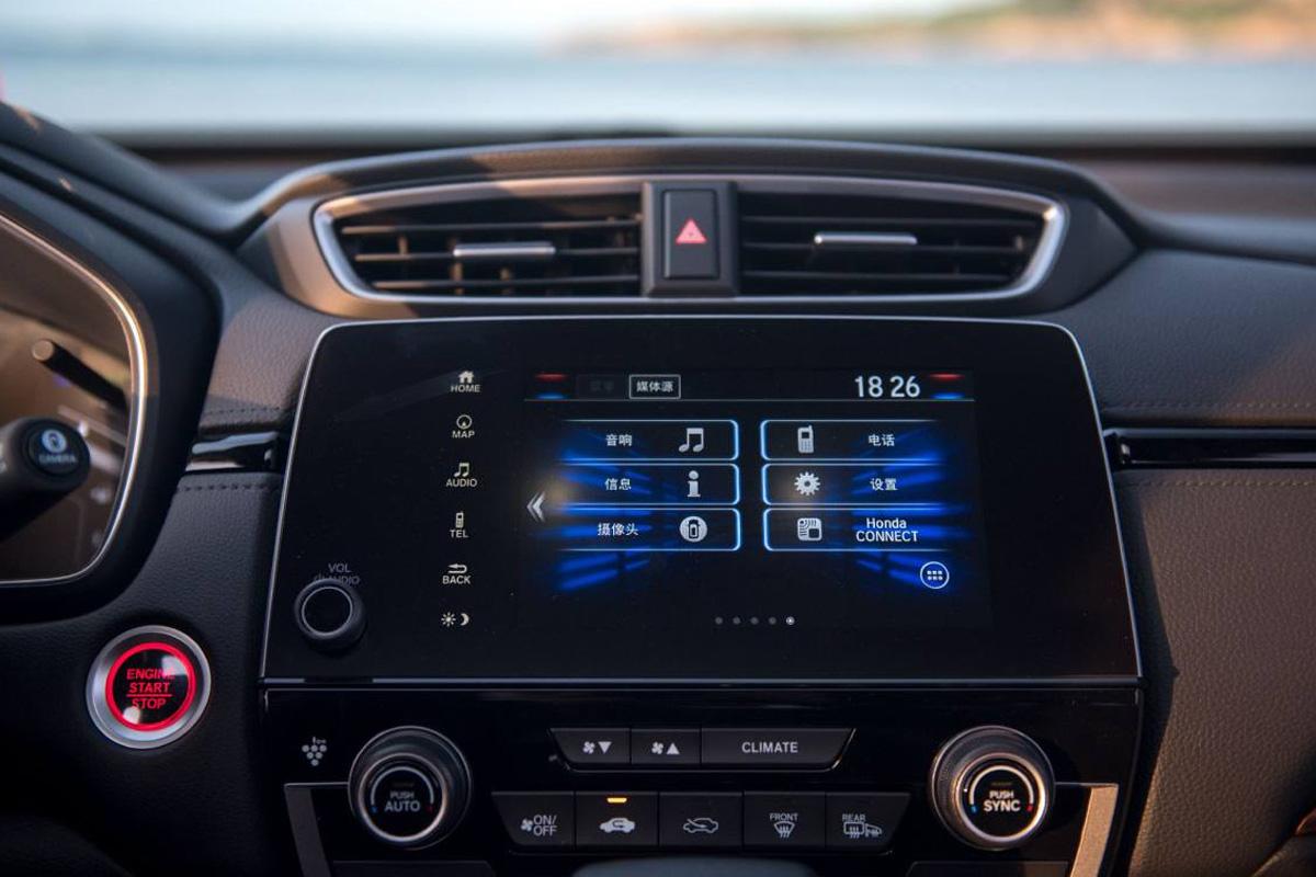 东风本田新CR-V正式上市 两种动力/售价16.98-27.68万元
