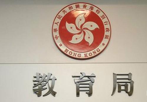 【精品学习】_香港教育局促学校审查图书及教材 若涉违香港国安法内容须移除