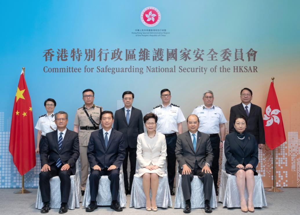 【丰城网络】_如何侦办国安案件?香港国安委举行首次会议作出了指示
