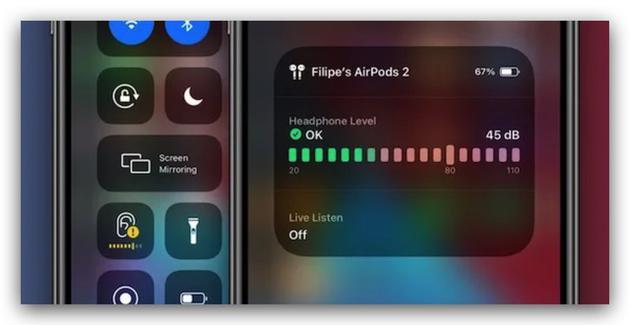 iOS14支持实时音量测量功能 可防止因音量过大而